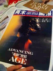 china weekly_october 2013