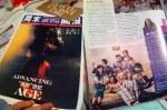 press_mimi_beijing